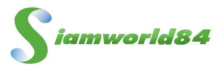 Siamworld84 Coupons